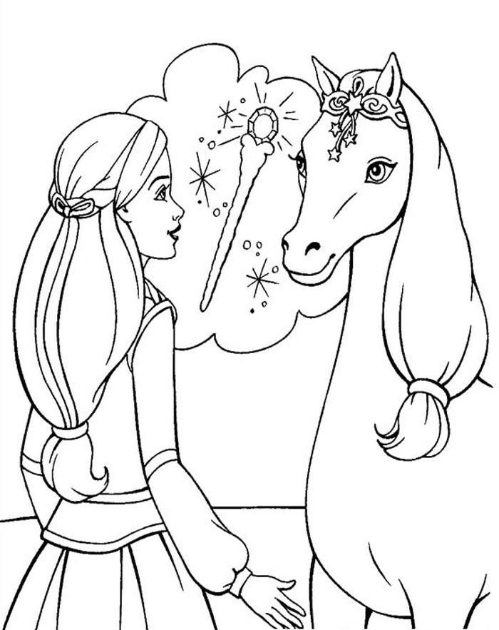 Волшебство рисунки 7
