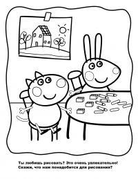 Свинка пепа выбирает карандаши для рисунка Скачать новые раскраски цветы