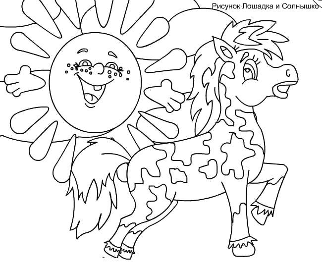 Рисунок лошадки на раскраску