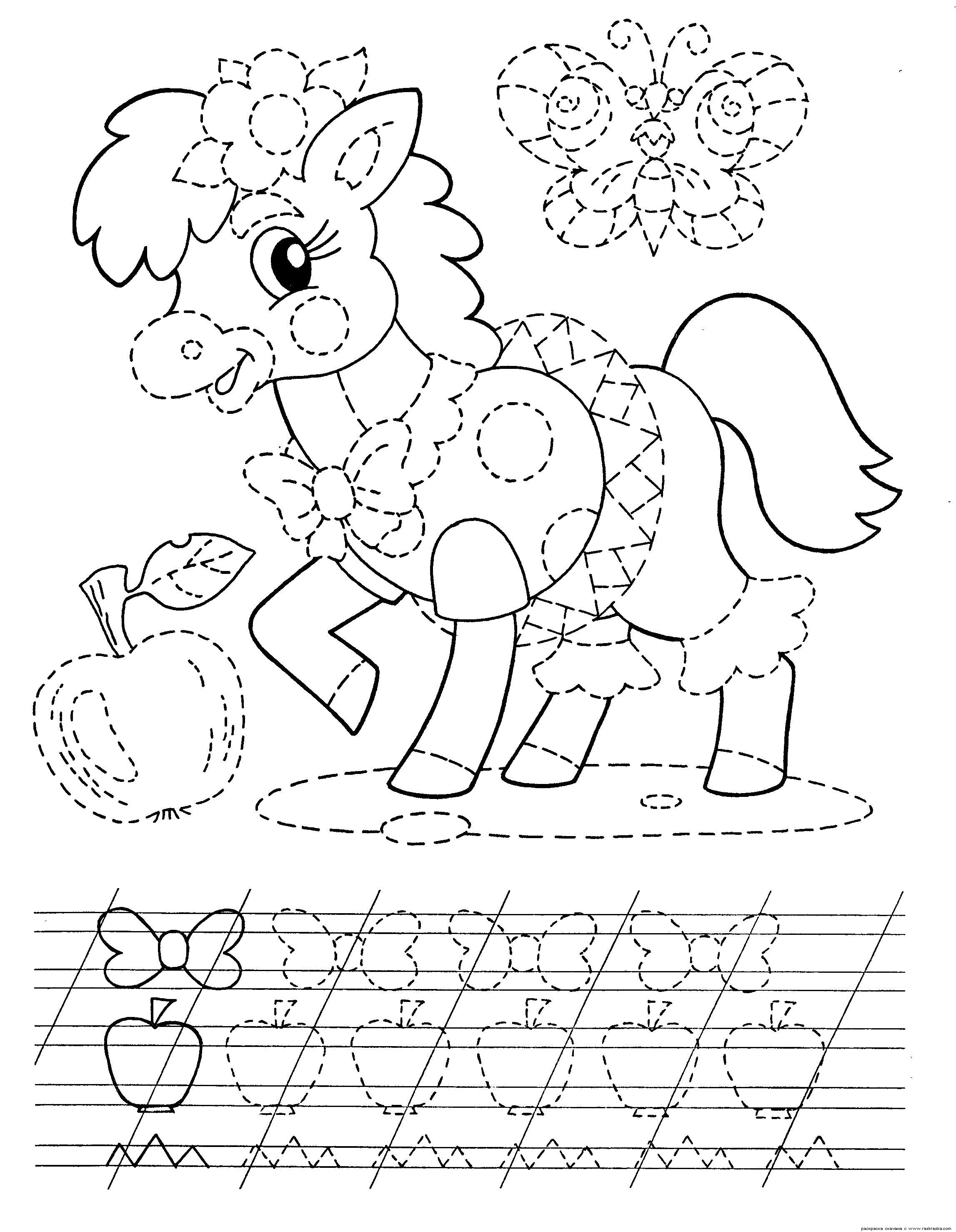 Раскраски для детей распечатать пунктир