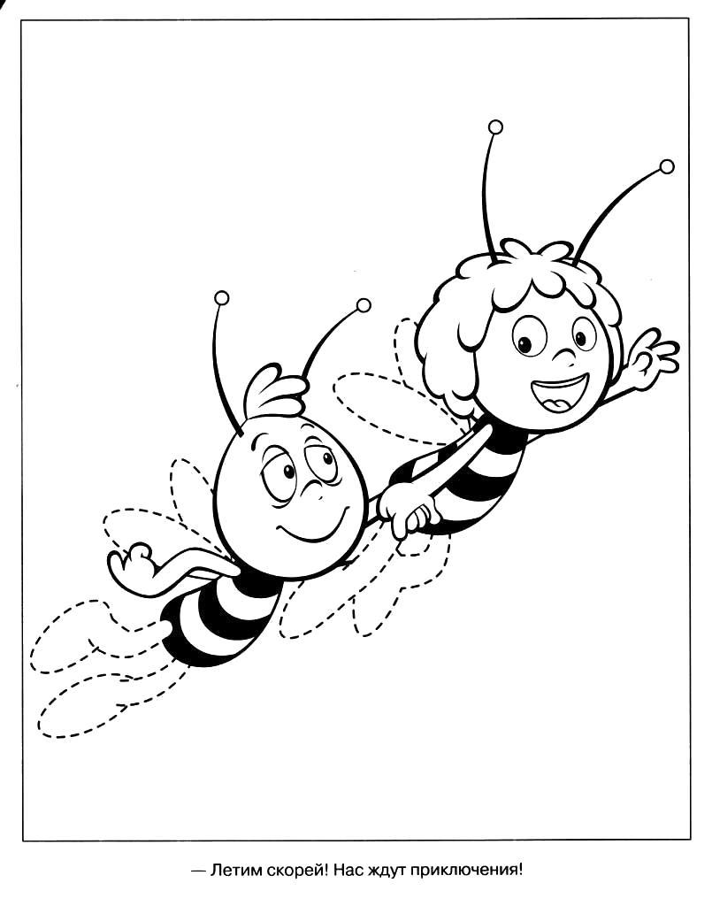 Пчелка летят к приключениям Раскраски для девочек онлайн