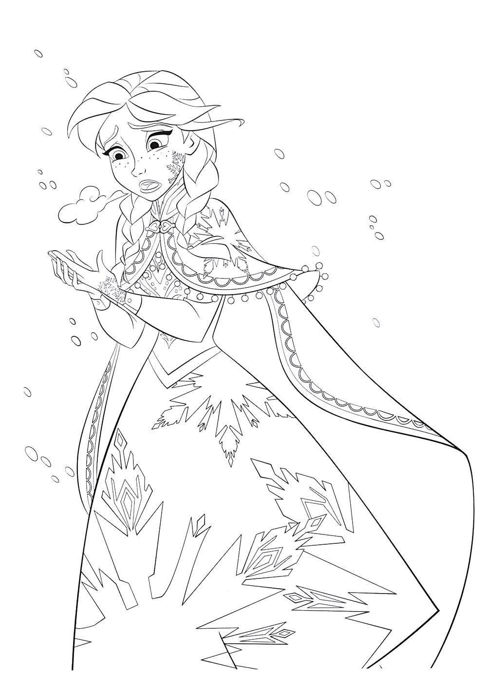Анна мерзнет Раскраски с цветами распечатать бесплатно
