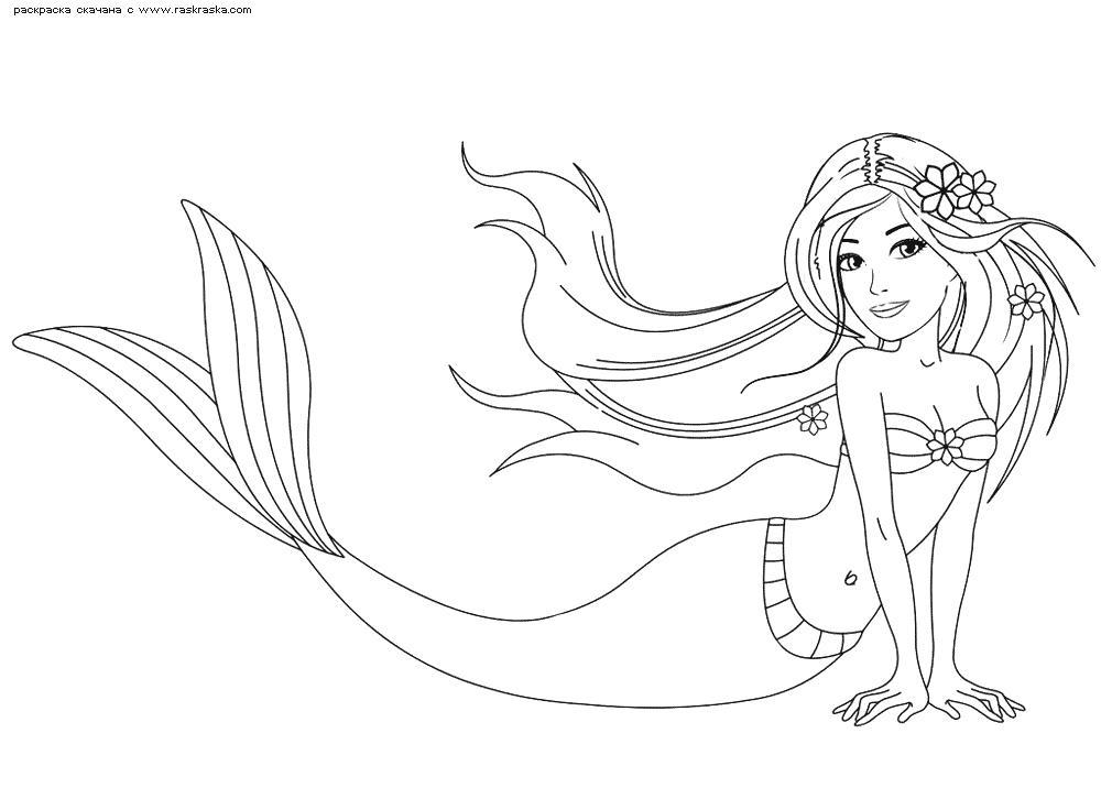 Красивая русалка Раскраски для девочек скачать