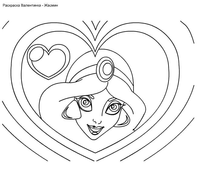 Валентинка жасмин Раскраски для девочек онлайн