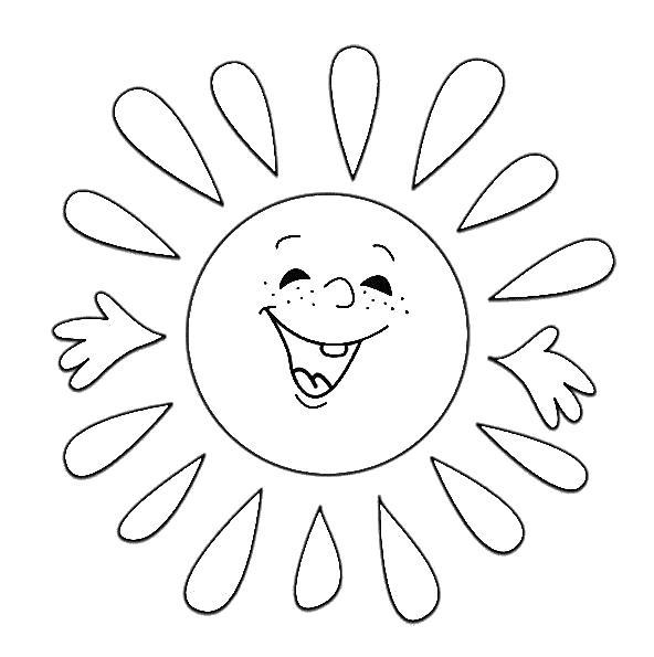 Солнышко солнце Галерея раскрасок с цветами онлайн