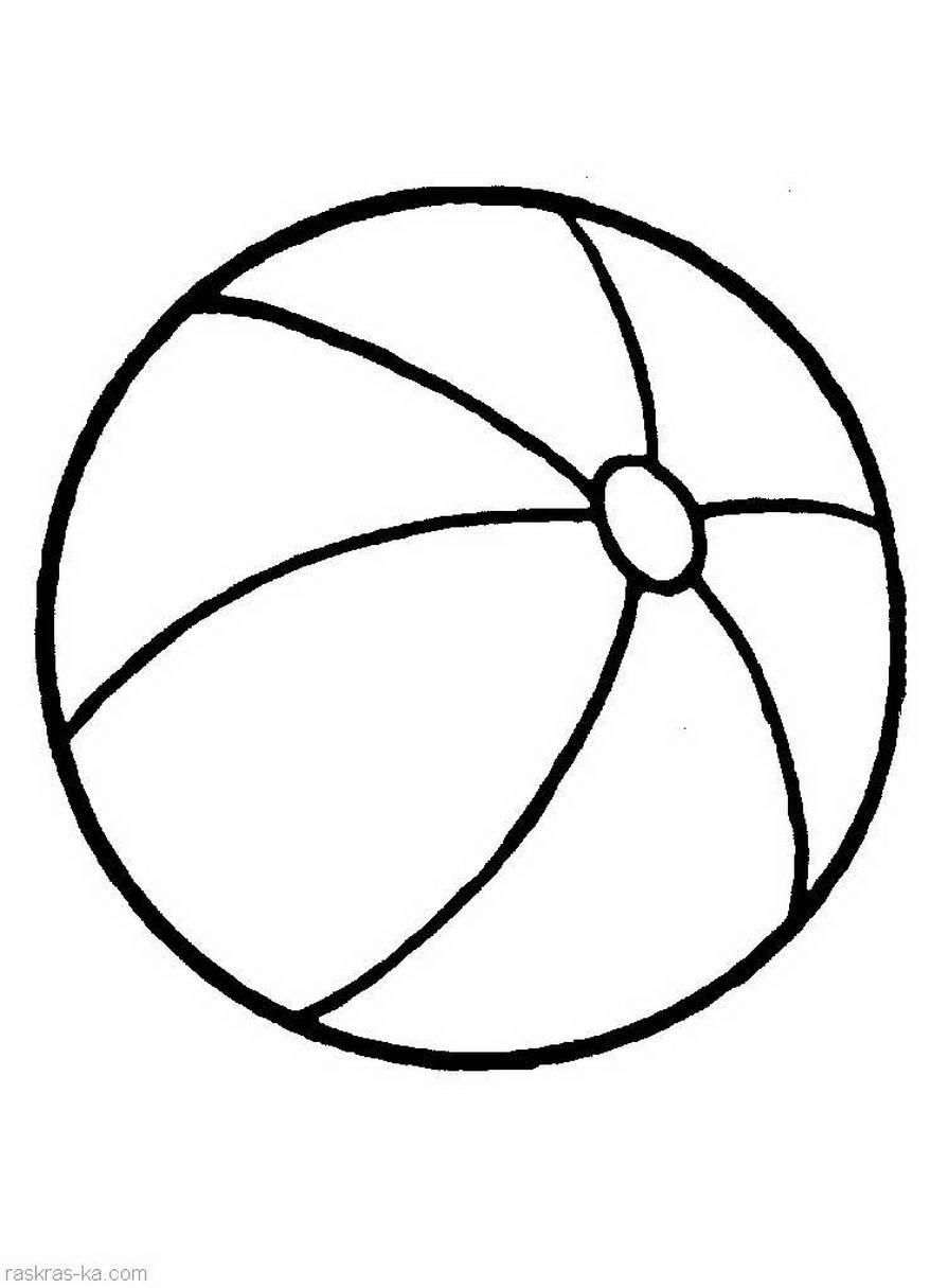 Мячик Раскраски для девочек распечатать