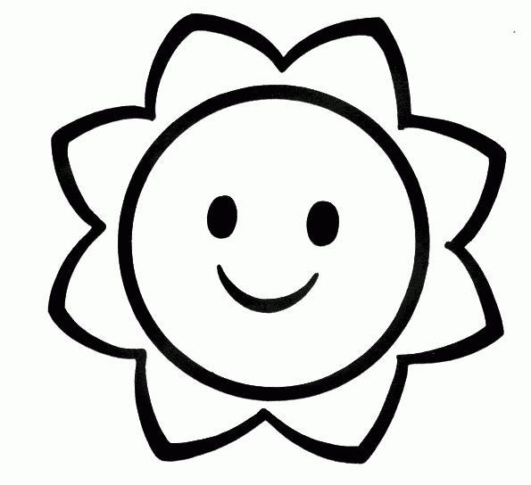 Солнышко с улыбкой Раскраски для девочек распечатать