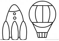 Ракета и воздушный шар Раскраски для девочек распечатать