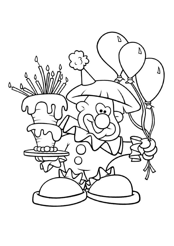 Клон с тортом и воздушными шарами Раскраски для девочек распечатать