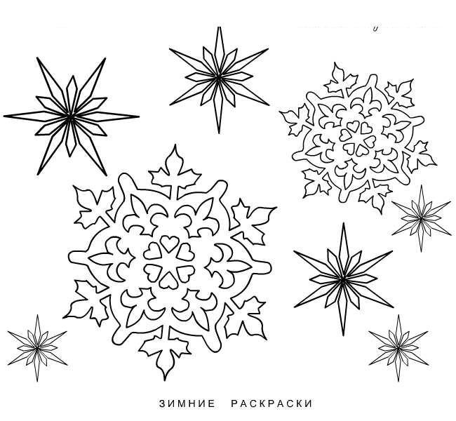 Зимние раскраски, снежинки Новые раскраски с цветами