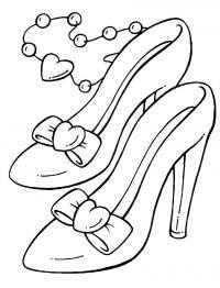 Туфли для принцессы Раскраски для девочек онлайн