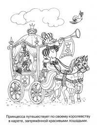 Путешествие принцессы в карете Раскраски для девочек онлайн
