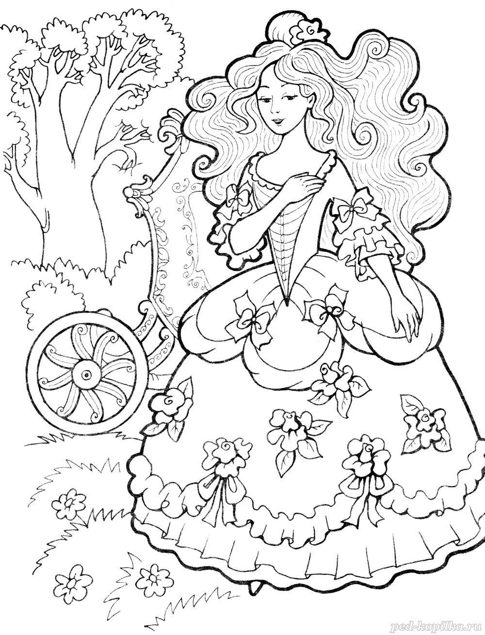 Принцесса впереди кареты Раскраски для девочек онлайн