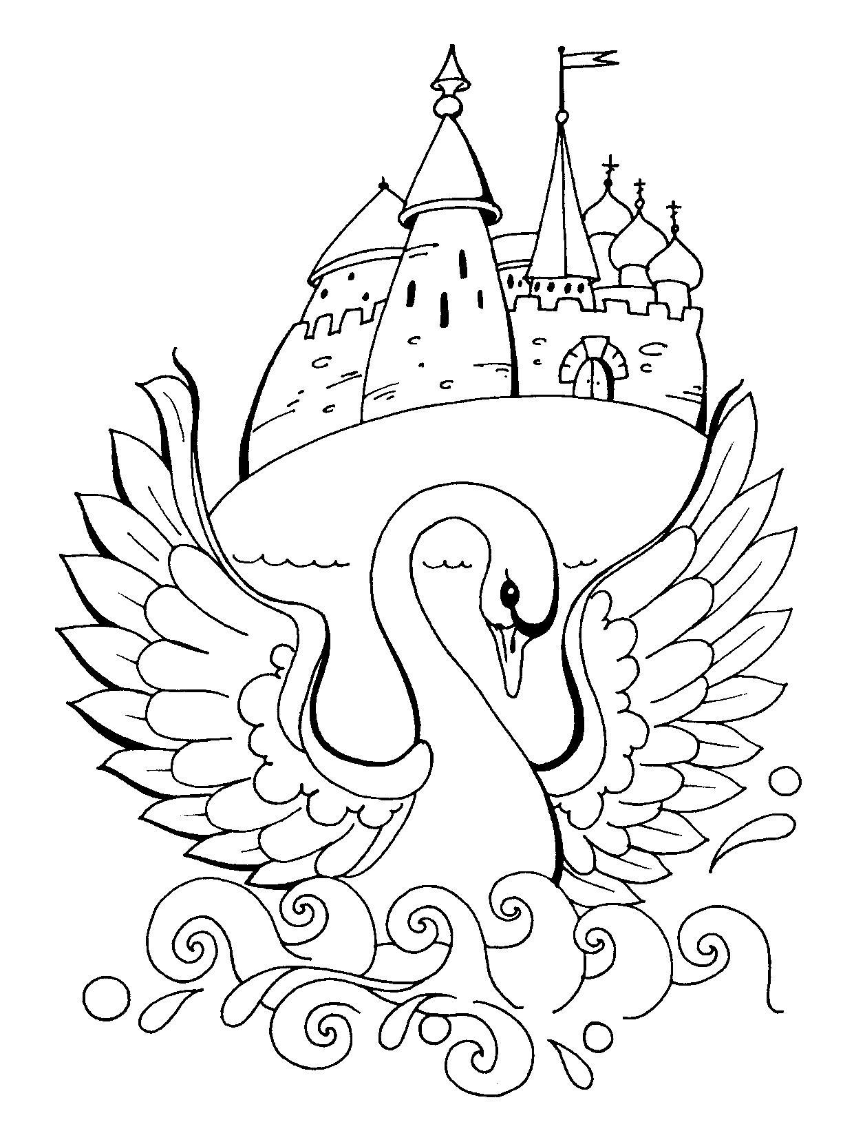 Замок принцессы лебедь Раскраски для девочек онлайн
