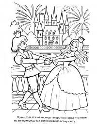 Принц и принцесса на фоне замка Найти раскраски цветов