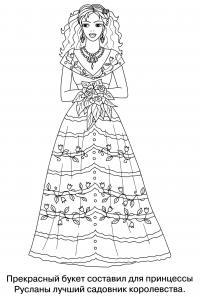 Букет для принцессы русланы Раскраски для девочек скачать