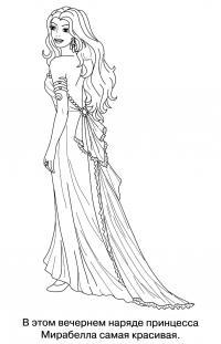 Принцесса мирабелла в вечернем наряде Раскраски для девочек скачать