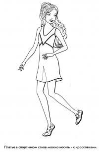 Девочка в платье в красовках Раскраски для девочек распечатать