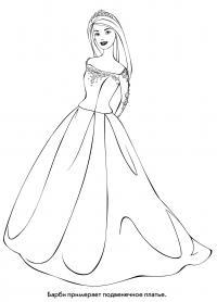 Барби в подвенечном платье Раскраски для девочек бесплатно