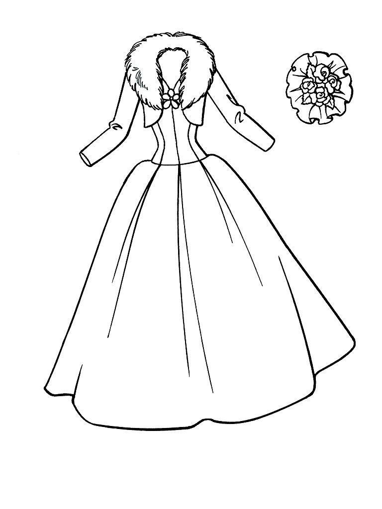 Свадебное платье Раскраски для девочек распечатать