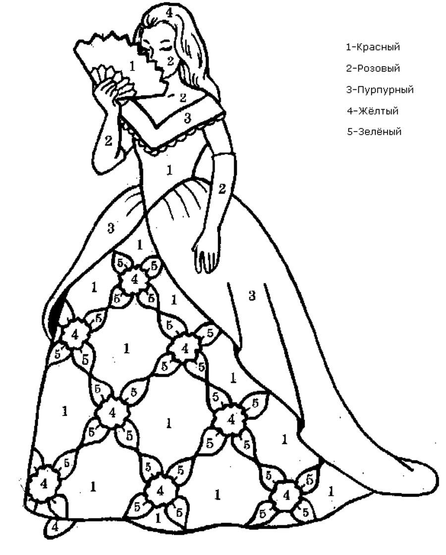 Девушка с веером в бальном платье Раскраски для девочек распечатать