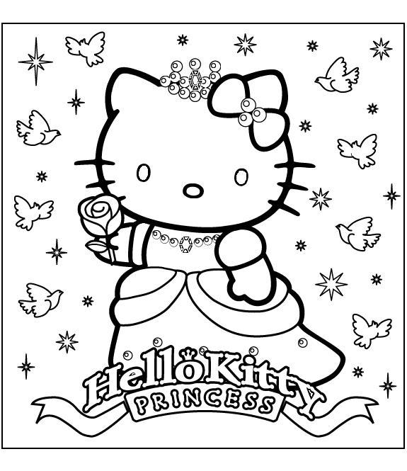 Раскраски китти принцесса