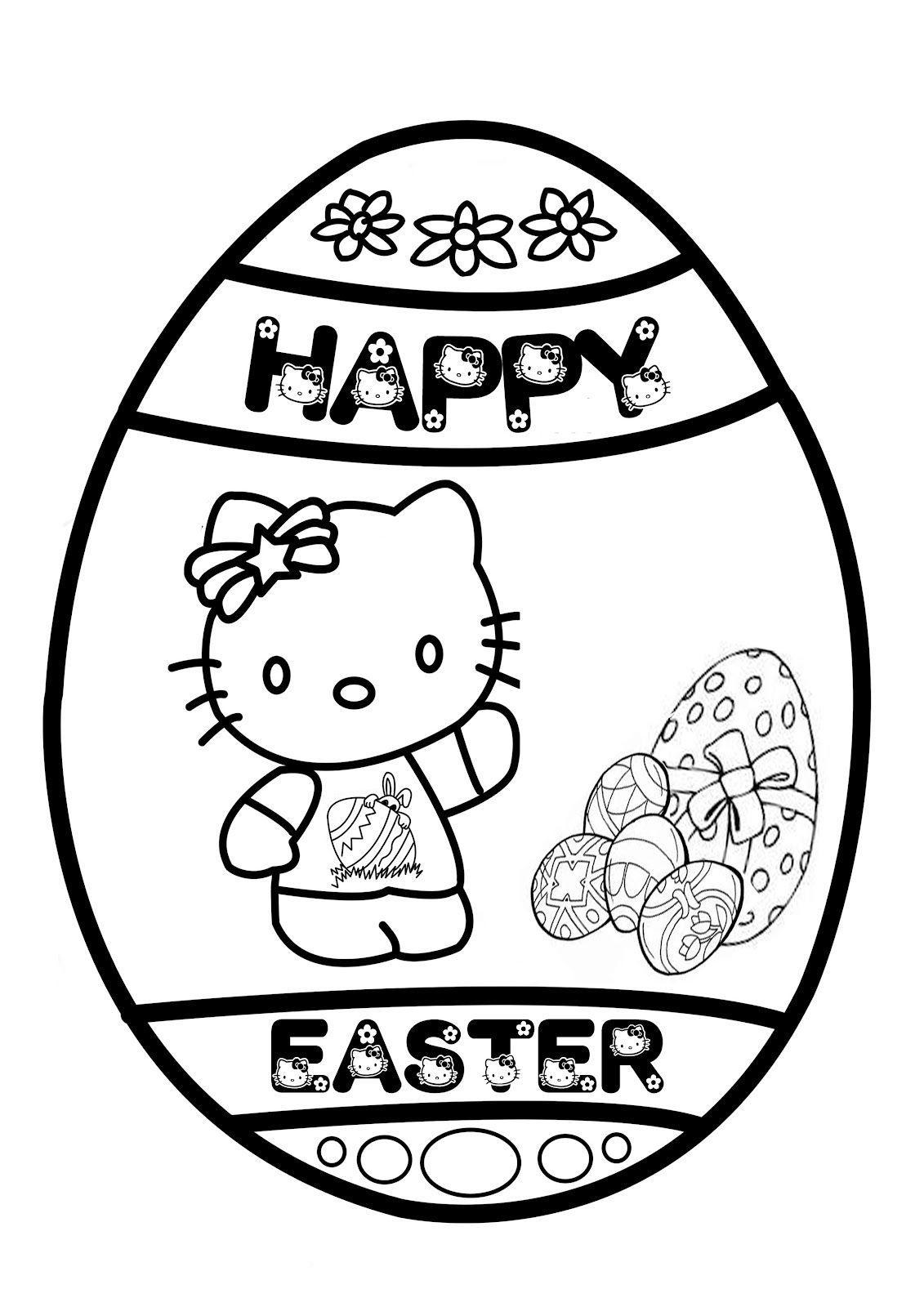 Рисунок китти на пасхальном яйце Раскраски для девочек онлайн