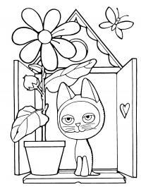Котенок гав на окне Красивые раскраски цветов