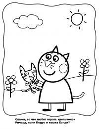 Кошка Раскраски с цветами распечатать бесплатно
