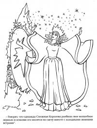 Снежная королева Раскраски для девочек онлайн