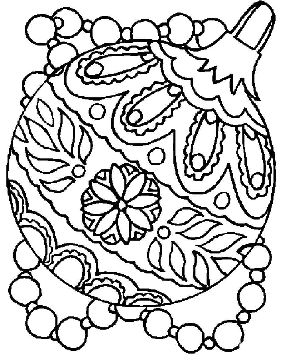 Бусы с шариком Раскраски картинки цветов
