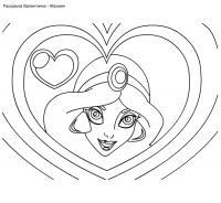Валентинка жасмин Раскраски бесплатно онлайн с цветами