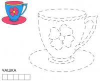 Раскрась как в рисунке Раскраски цветы для детей
