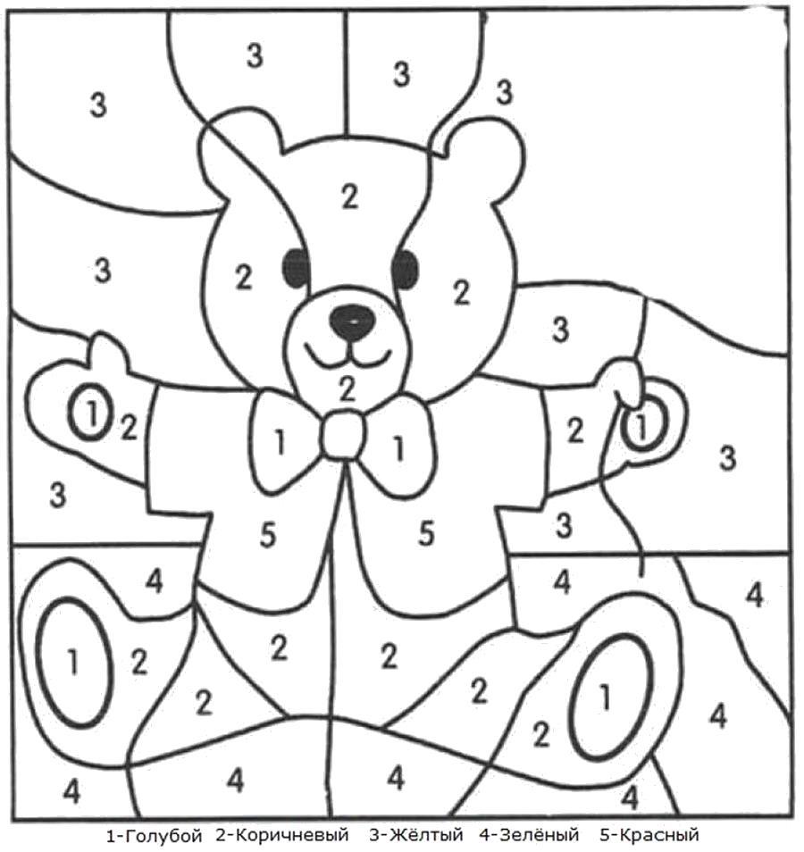 Плюшевый мишка по цифрам Скачать и распечатать раскраски цветов бесплатно