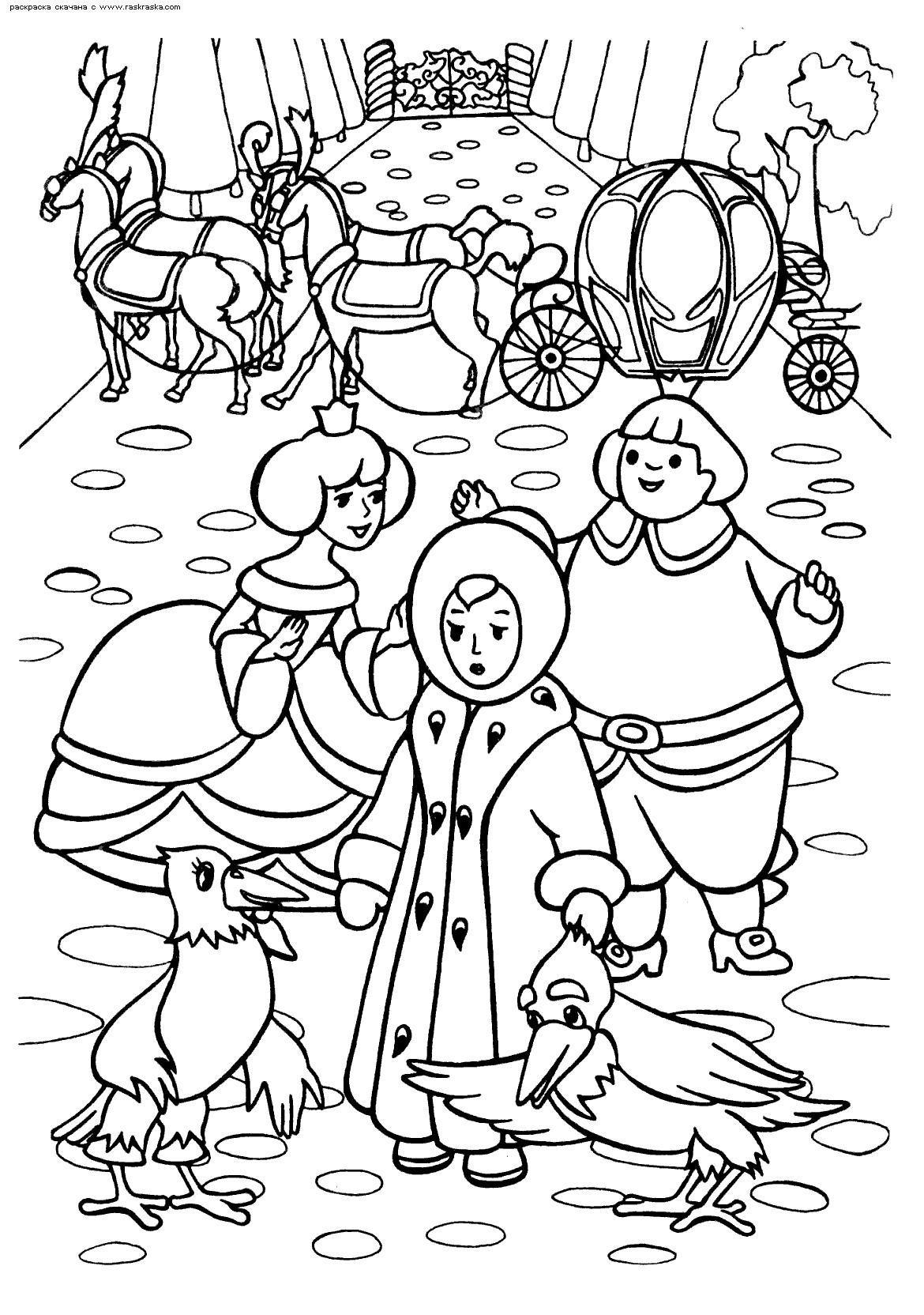 Карета для греды Раскраски для девочек онлайн
