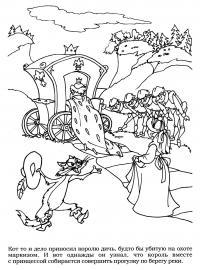 Король садится в карету Раскраски для девочек онлайн