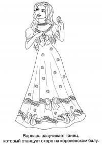 Варвара разучивает танец для бала Раскраски с цветами распечатать бесплатно