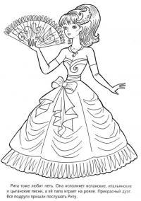 Девочка рита в модном платье с веером Раскраски цветы скачать