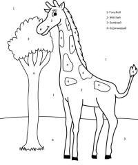 Жираф Раскраски с чудесными цветами