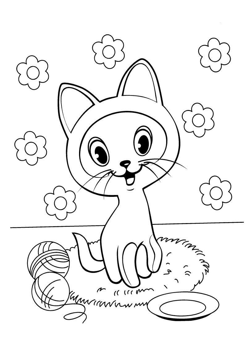 Котенок по имени гав Красивые раскраски цветов