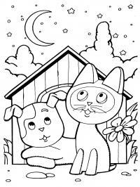 Котенок гав и пес возле будки смотрят на звезды Красивые раскраски цветов
